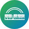 AG-BAG Україна