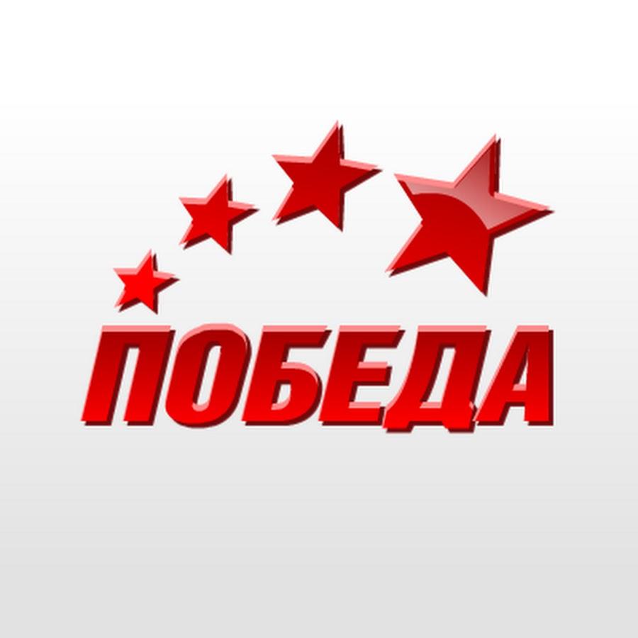 lotereya-vpered-k-pobede
