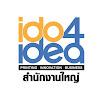 IDO4IDEA