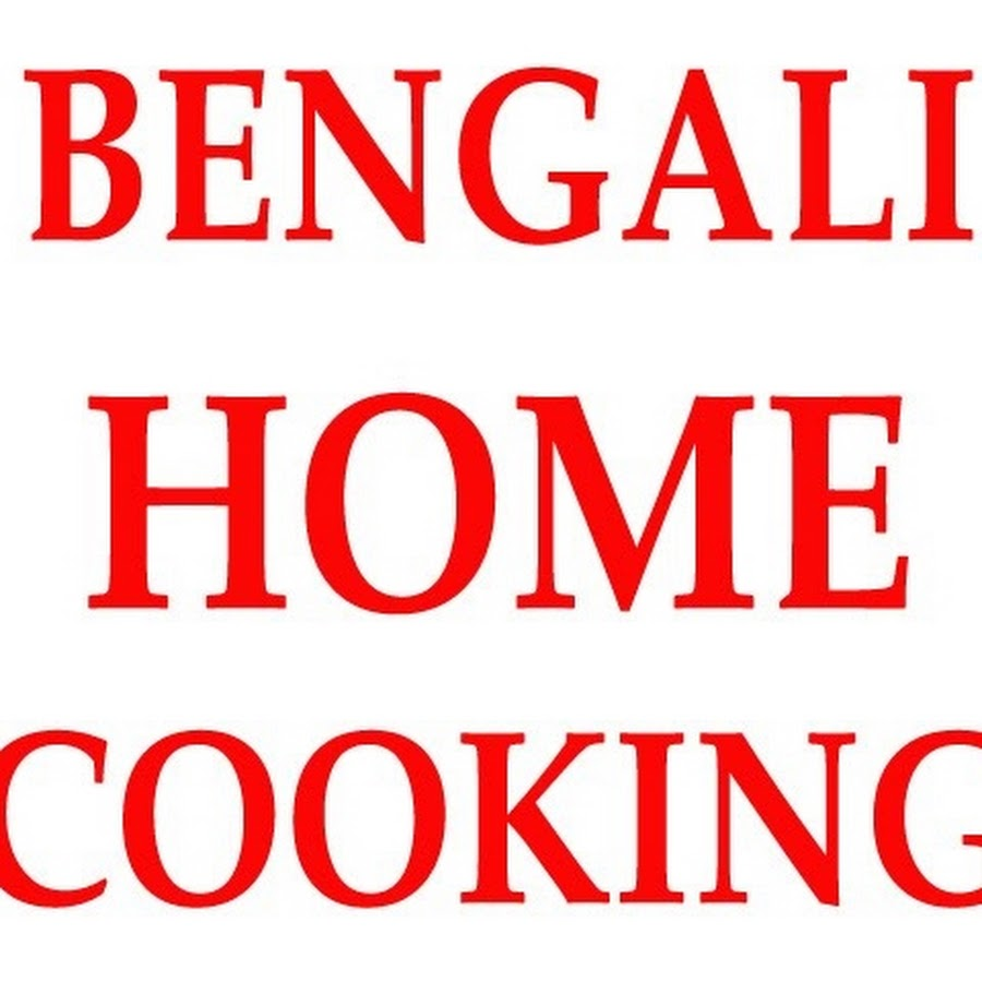 Bengali home cooking youtube for Bangla house photo