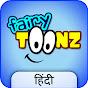 Fairy Toonz Hindi video