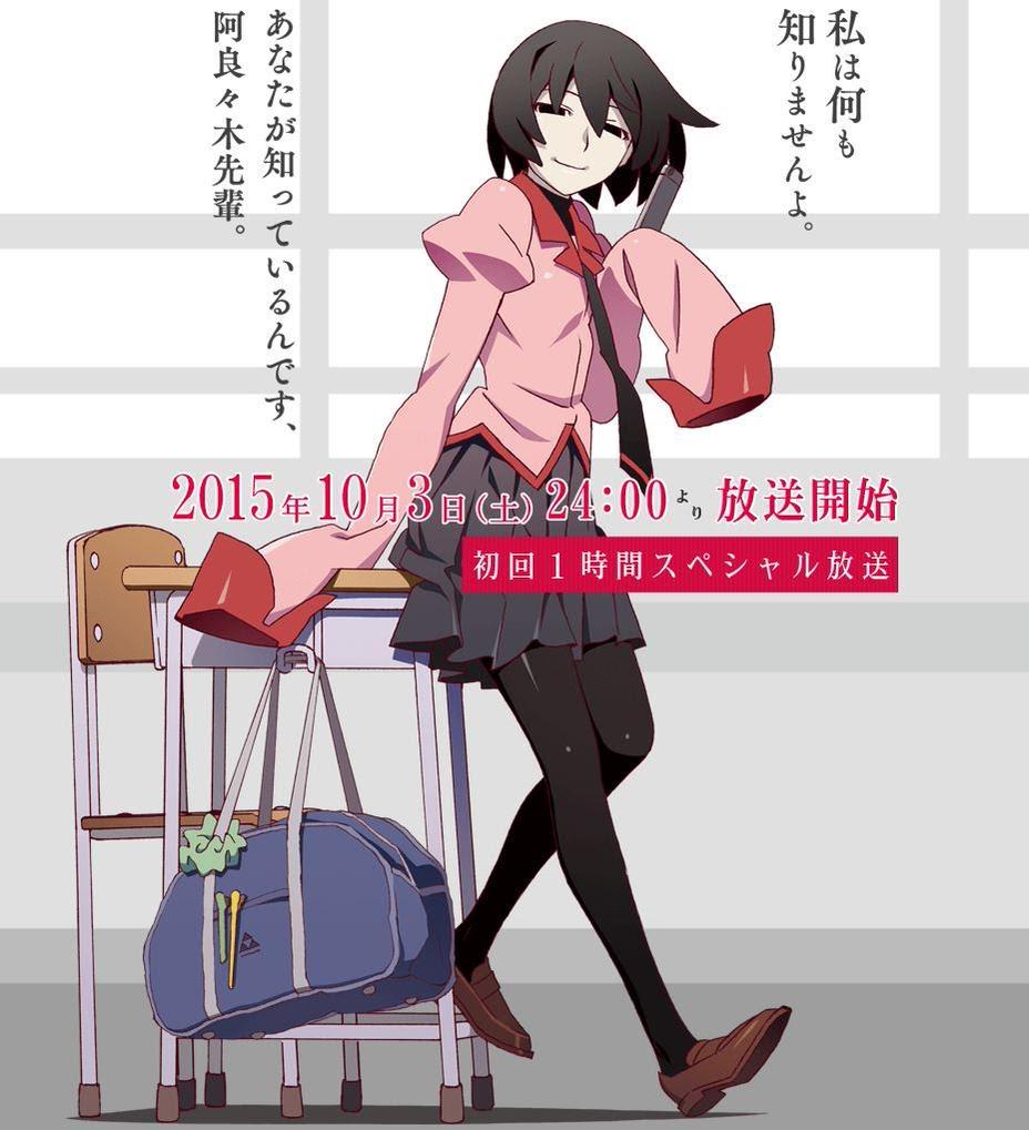 Owarimonogatari - Anime Owarimonogatari VietSub