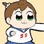 Kid Yuki