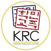 KRC 민족학교 Korean Resource Center