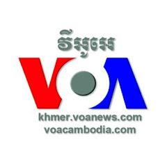 VOA NEWS TODAY