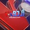 UrduVOA Multimedia
