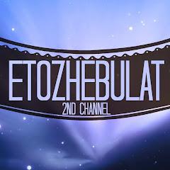 Запасной канал (etozhebulat)