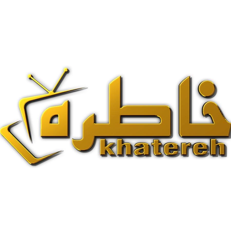 پخش زنده شبکه برازر khatereh tv - YouTube