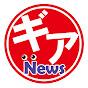 GIAniigata の動画、YouTube動画。