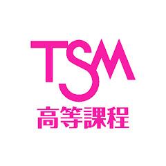 東京スクールオブミュージック&ダンス専門学校 高等課程