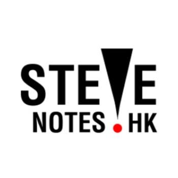 Stevenotes hk