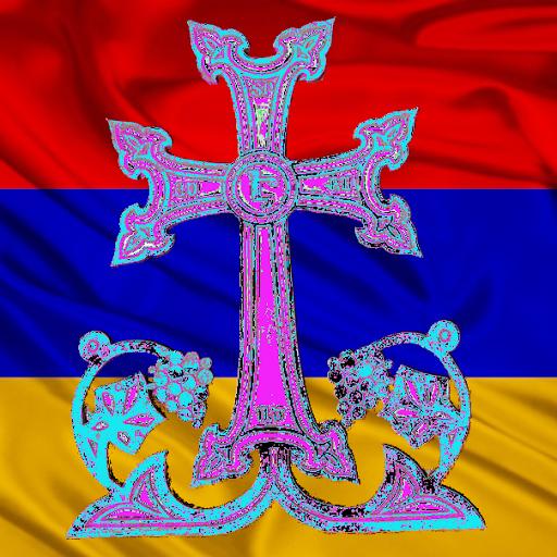 TheArmenianPervert