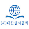 koreanbiblesociety