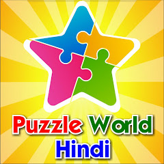 Puzzle World Hindi