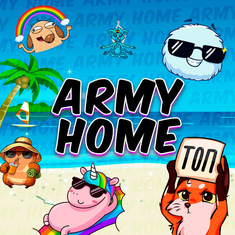 Army Home