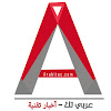 Arabitec