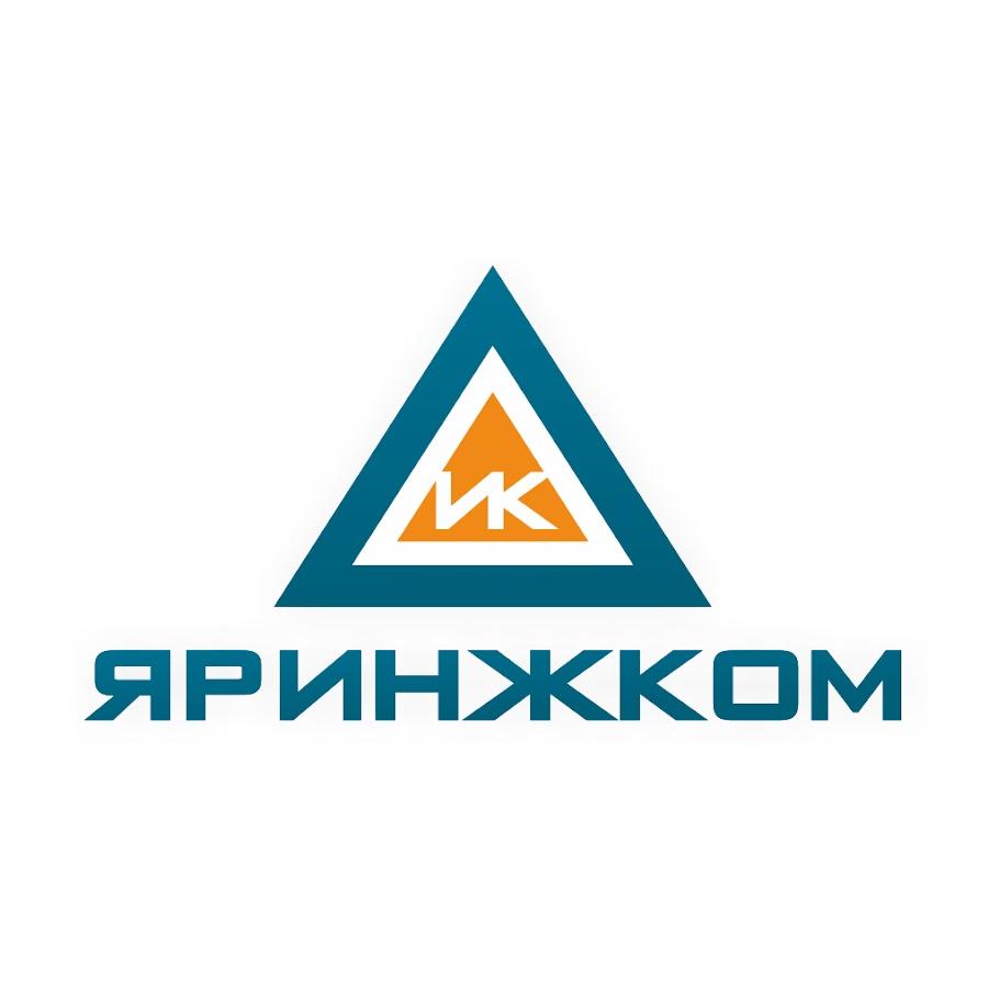 яринжком ярославль официальный сайт