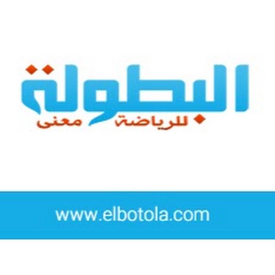 Albotola