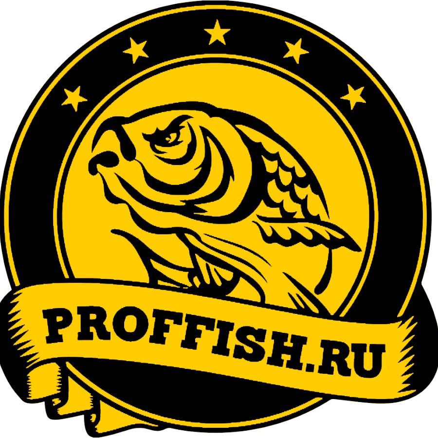 магазин рыбалки беломорск