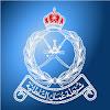 الإدارة العامة للمرور ـ شرطة عُمان السلطانيّة