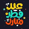 Amany Mohamed
