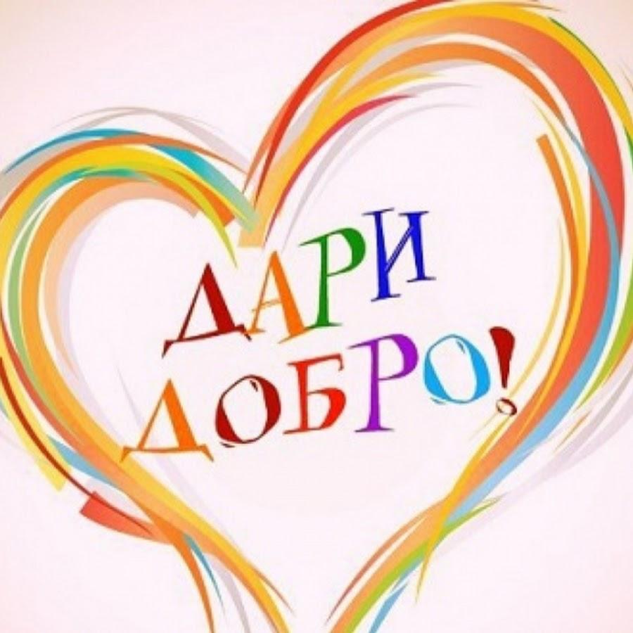 агентство знакомств алматы от сердца к сердцу