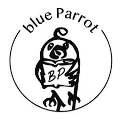antique blue Parrot (アンティークブルーパロット)