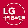 LGScienceLand