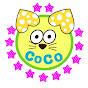 coco ASMR