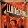 WinInChinaMovie