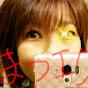 加藤智子 の動画、YouTube動画。