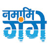 National Mission for Clean Ganga