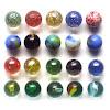 Tiny Marbles