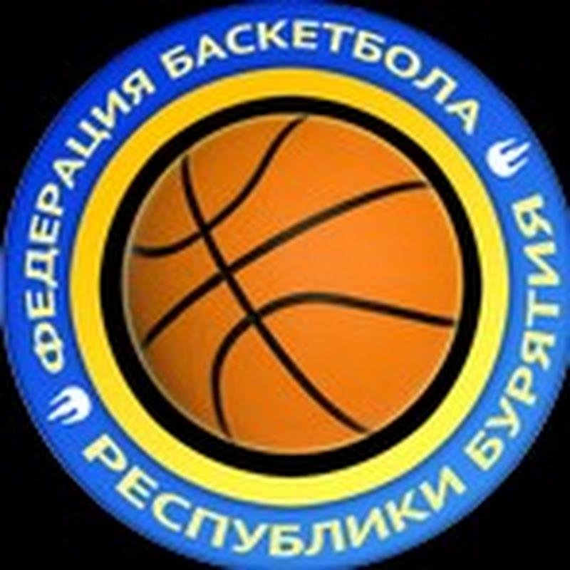 Баскетбол Бурятии