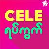 Cele YatKwat