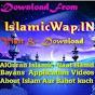Islamic Wap