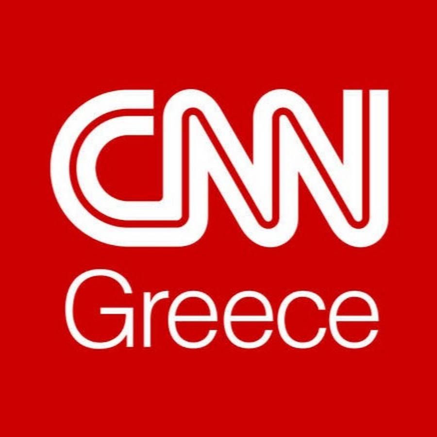 Αποτέλεσμα εικόνας για cnn greece