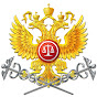 youtube(ютуб) канал Высший Арбитражный Суд Российской Федерации
