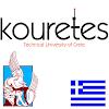 TeamKouretes