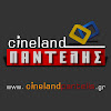 Cineland Pantelis