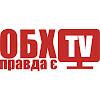 ОБХ- ТВ