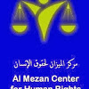 mezancenter