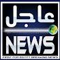 عاجل | News