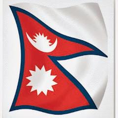 The Nepal News
