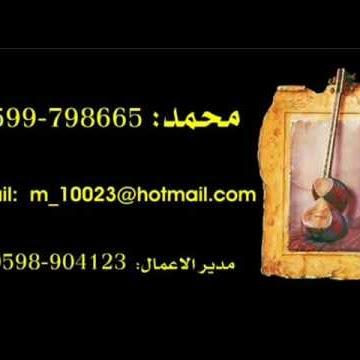 Mohammed Refaee
