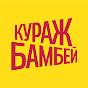 KurajBambeyTV