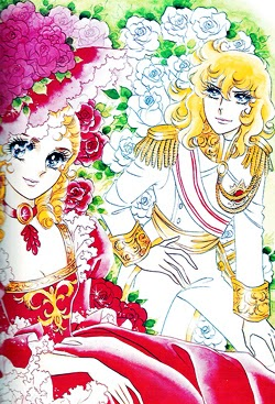 Rose of Versailles -Hoa hồng Véc-xây