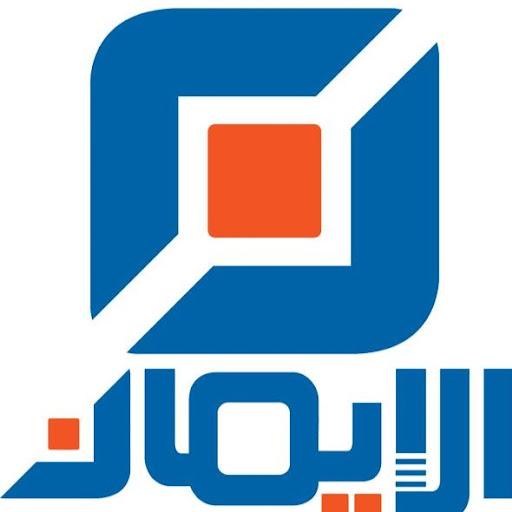 Iman TV