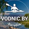 Водные походы по рекам на байдарках Беларусь
