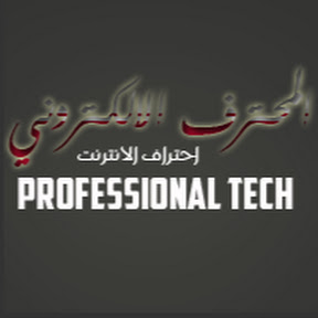 Professional Tech